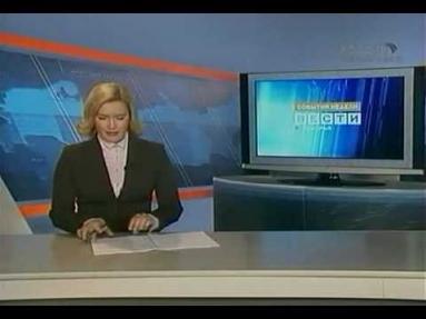 Минские переговоры новости украины