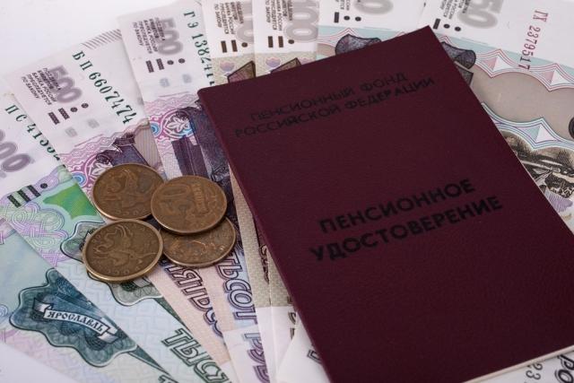 Как начисляется пенсия женщинам в россии